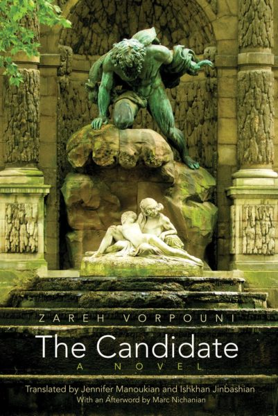 Terry Smith's photo of Medici Fountain, Jardin du Luxembourg, Paris was used on the cover of The Candidate by Zareh Vorpouni